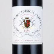 シャトー・フルカ・オスタン クリュ・ブルジョワ 2006 シャトー元詰め フランス ボルドー 赤ワイン 750ml