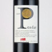 カストラ・ルブラ・ペンダー 2009 カストラ・ルブラ ブルガリア トラキア 赤ワイン 750ml
