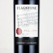 フラッグストーン ミュージックルーム 2013 フラッグストーン 南アフリカ ウェスタン・ケープ 赤ワイン 750ml