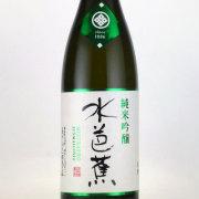 水芭蕉 純米吟醸酒 群馬県永井酒造 1800ml