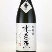 水芭蕉 吟醸酒 群馬県永井酒造 1800ml