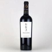 トレ・イコーネ ヴィニエティ・デル・サレント イタリア 赤ワイン 750ml