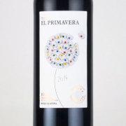 エル・プリマベーラ 2014 ティエラ スペイン リオハ 赤ワイン 750ml