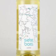 セテ・ボワ 2014 パラシオ・ヴィノテカ スペイン ガリシア 白ワイン 750ml
