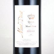 クイーン・モンペラ・ルージュ 2012 シャトー元詰 フランス ボルドー 赤ワイン 750ml