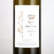 クイーン・モンペラ・ブラン 2014 シャトー元詰 フランス ボルドー 白ワイン 750ml