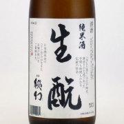 秘幻 生もと 純米酒 群馬県浅間酒造 1800ml