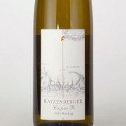 カスパー・Rリースリング クヴァリテーツワイン 2014 ラッツェンベルガー ドイツ ミッテルライン 白ワイン 750ml