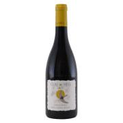 シュナン・ブラン IGPヴァル・デ・ロワール・ 2017 クロー・ド・ネル フランス ロワール 白ワイン 750ml