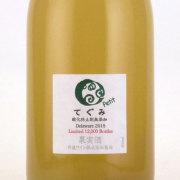 てぐみ デラウェア 2015 丹波ワイン 日本 京都 スパークリング白ワイン 500ml