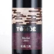 TOMOEメルロー 2013 広島三次ワイナリー 日本 広島県 赤ワイン 720ml