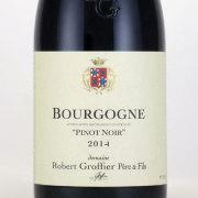 ブルゴーニュ・ルージュ 2014 ロベール・グロフィエ フランス ブルゴーニュ 赤ワイン 750ml