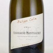 シャサーニュ・モンラッシェ 2014 フィリップ・コラン フランス ブルゴーニュ 白ワイン 750ml