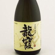 芋焼酎 龍霞(りゅうがすみ) 宮崎県王手門酒造 720ml