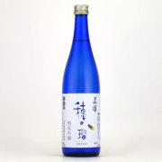 穂田瑠ほたる(ほたる) 純米吟醸酒 兵庫県太田酒造 720ml
