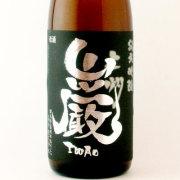 巌 純米吟醸 ブラックラベル酒 群馬県高井株式会社 720ml