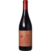 ガルシアーノ 2015 アスル・イ・ガランサ スペイン ナバーラ 赤ワイン 750ml