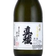 真稜・至(いたる) 純米大吟醸酒 新潟県逸見酒造 720ml