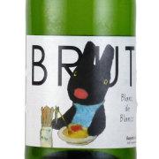ガスパール・エ・リサ ブラン・ド・ブラン ブリュット CFGV社 フランス パリ近郊 スパークリング白ワイン 750ml