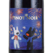 ガスパール・エ・リサ ピノ・ノワール 2014 アンヌ・ド・ジョワイユーズ フランス リムー 赤ワイン 750ml