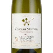 北信シャルドネ 千曲川左岸 2015 シャトー・メルシャン 日本 長野県 白ワイン 750ml