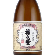 福無量 特別純米原酒 ★吟奏の会選定★ 長野県沓掛酒造 720ml