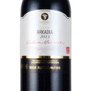 高畠フラッグシップ・アルケイディア セレクト・ハーベスト 2013 高畠ワイナリー 日本 山形 赤ワイン 720ml