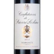 コンフィダンス・ド・プリウレ・リシーヌ セカンド 2012 シャトー元詰 フランス ボルドー 赤ワイン 750ml