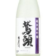 極上吉乃川「鷲頭」(WASHIZU) 吟醸酒 新潟県吉乃川酒造 720ml