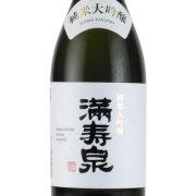 満寿泉 純米大吟醸酒 富山県枡田酒造 720ml