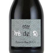 プラ・デル・レ ブリュット マッシモ・チプリアン イタリア ロンバルディア スパークリング白ワイン 750ml
