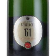 フランチャコルタ ブリュット ベルルッキ イタリア ロンバルディア 白ワイン 750ml