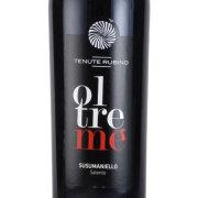 オルトレメ ススマニエロ・ルビーノ 2014 サンタソフィア イタリア プーリア 赤ワイン 750ml