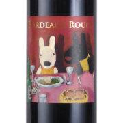 ガスパール・エ・リサ カベルネ 2014 アンヌ・ド・ジョワイユーズ フランス リムー 赤ワイン 750ml