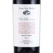 テロス イル・ロッソ 2013 テヌータ・サン・アントニオ イタリア ベネト 赤ワイン 750ml