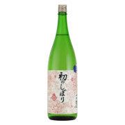 小左衛門 純米吟醸 「初のしぼり」 新酒しぼりたて生酒 岐阜県中島醸造 1800ml