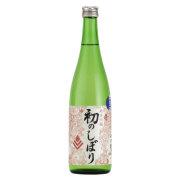 小左衛門 純米吟醸 「初のしぼり」 新酒しぼりたて生酒 岐阜県中島醸造 720ml