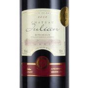 シャトー・ジュリアン ルージュ 2012 シャトー元詰 フランス ボルドー 赤ワイン 750ml