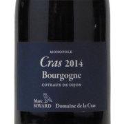 ブルゴーニュ・ブラン クラ・モノポール 2014 マルク・ソワイヤール(ドメーヌ・ド・ラ・クラ) フランス ブルゴーニュ 白ワイン 750ml