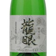 酵母の泡 龍眼 スパークリング マンズワイン 日本 長野県 白ワイン 720ml