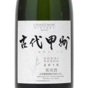 ハギースパークリング・古代甲州 2016 大和葡萄酒 日本 山梨県 白ワイン 720ml