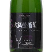 ハギースパークリング・大阪紫葡萄 シュールリー 2015 大和葡萄酒 日本 山梨県 白ワイン 720ml