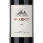 エミリア・ロッソ・マッキオーナ 2004 ラ・ストッパ イタリア エミリア・ロマーニャ 赤ワイン 750ml