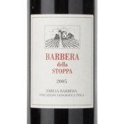 エミリア・ロッソ・バルベーラ 2005 ラ・ストッパ イタリア エミリア・ロマーニャ 赤ワイン 750ml