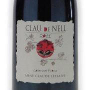 アンジュ・ルージュ カベルネ・フラン 2011 クロー・ド・ネル フランス ロワール 赤ワイン 750ml