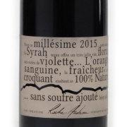 コート・デュ・ローヌ キュベ・ナチュール サンスフル 2015 ロッシュ・オードラン フランス コート・デュ・ローヌ 赤ワイン 750ml