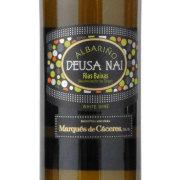 デウサ・ナイ・アルバリーニョ 2014 マルケス・デ・カセレス スペイン リアス・バイシャス 白ワイン 750ml