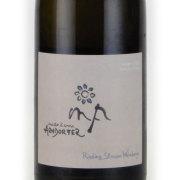 リースリング シュトラーサー レゼルヴ 2015 アンドルファー オーストリア カンプタール 白ワイン 750ml