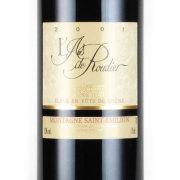 ラス・ド・ルーディエ 2001 シャトー元詰 フランス ボルドー 赤ワイン 750ml