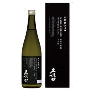 久保田 純米大吟醸酒 限定発売 新潟県朝日酒造 720ml
